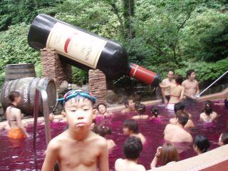 Winefuro