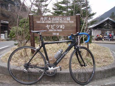 Yabitsu0324
